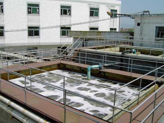 廢污水處理之程序