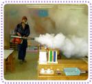 病媒蚊空間煙燻